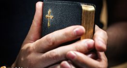 You Don't Believe in Biblical Inerrancy Like You Think You Do